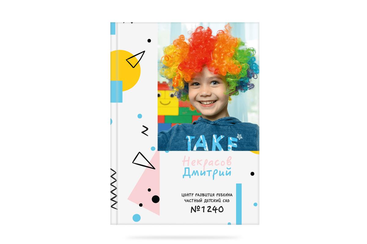 Выпускной альбом для детского сада 20х30