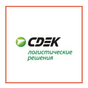 Логотип СДЭК