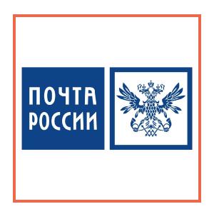 """Логотип """"Почта России"""""""