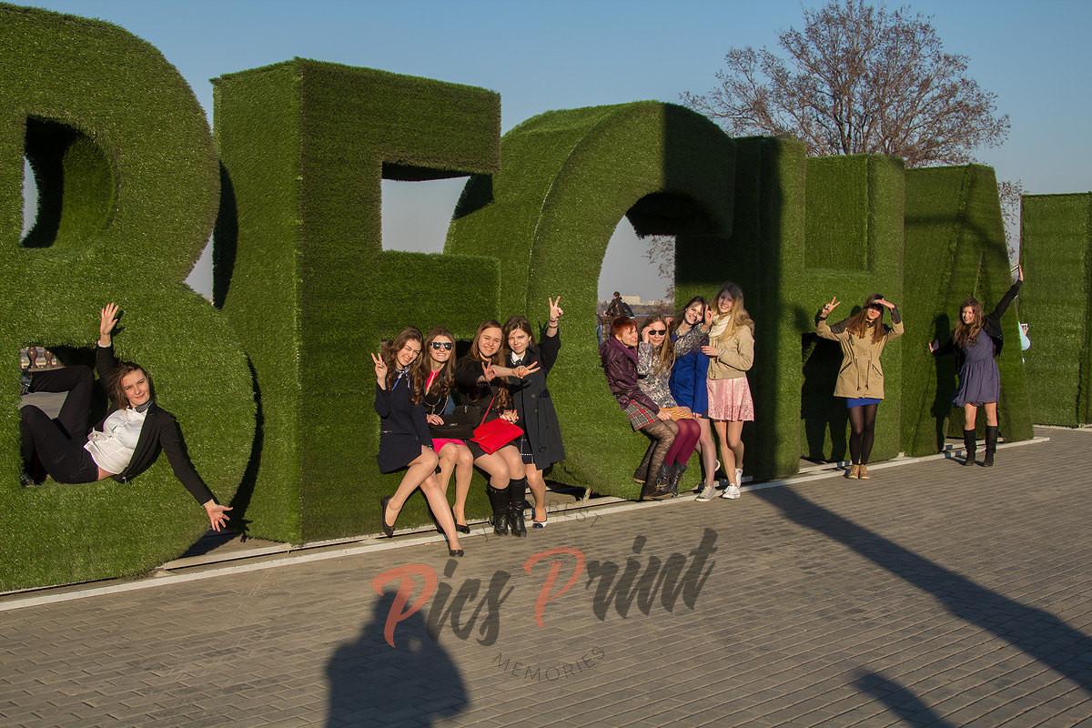 Фотосъемка в парке для выпускного альбома