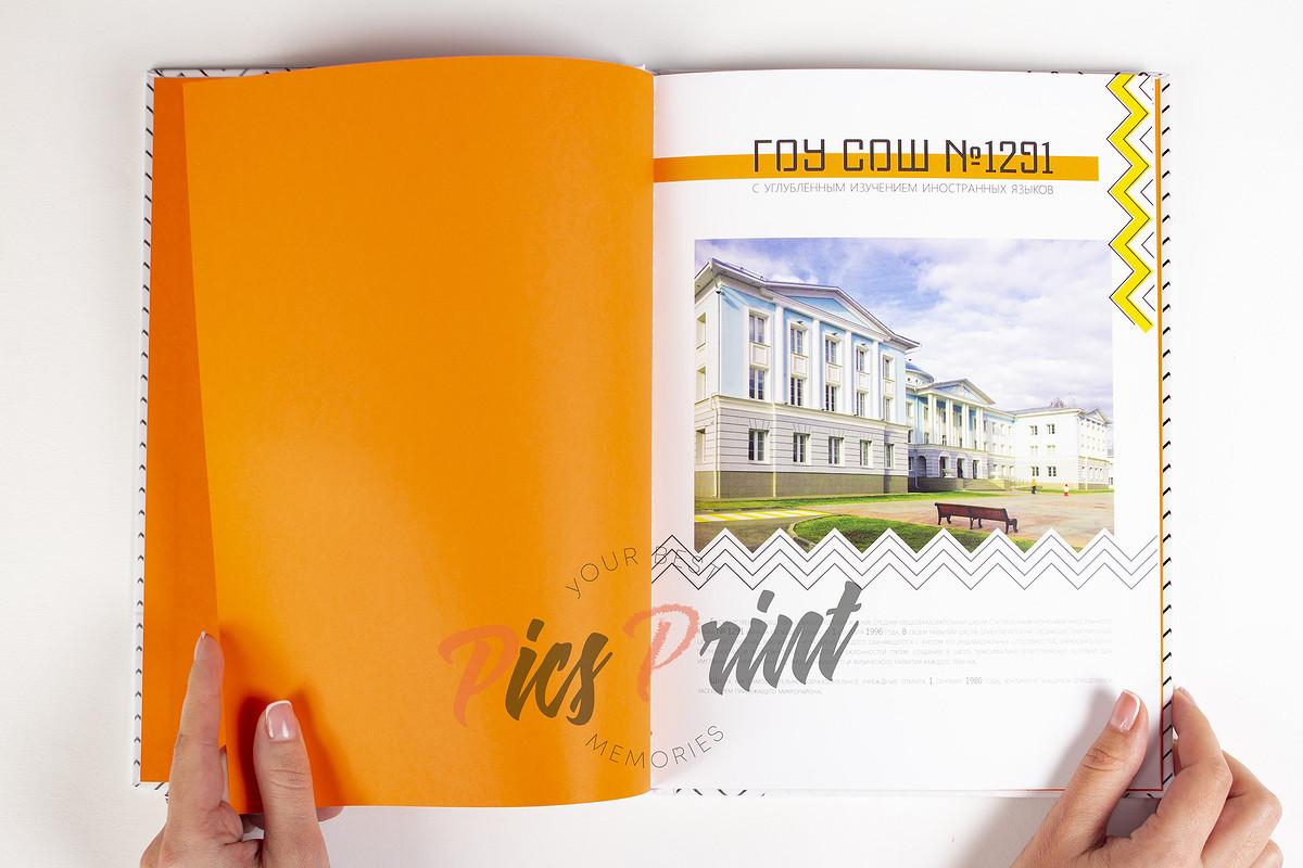 фотография учебного заведения на титульном листе