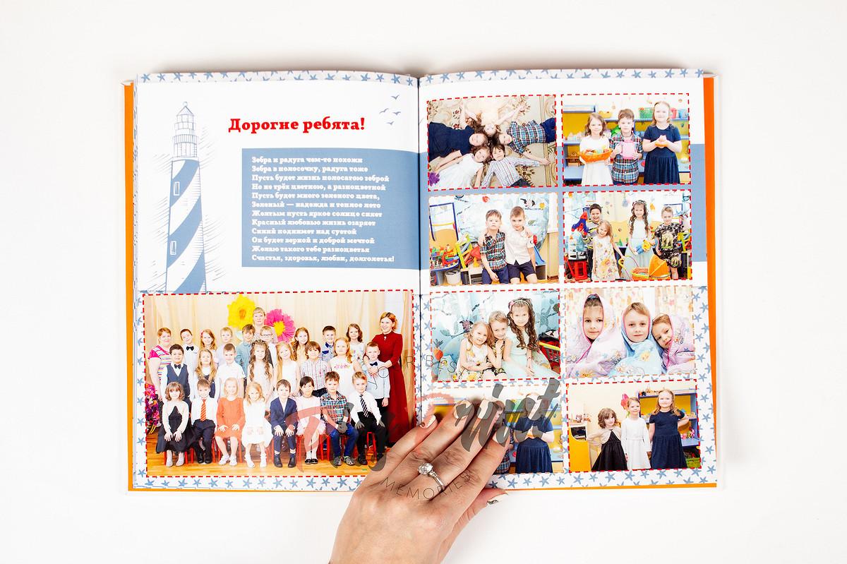 выпускной альбом с фотографиями и пожеланиями