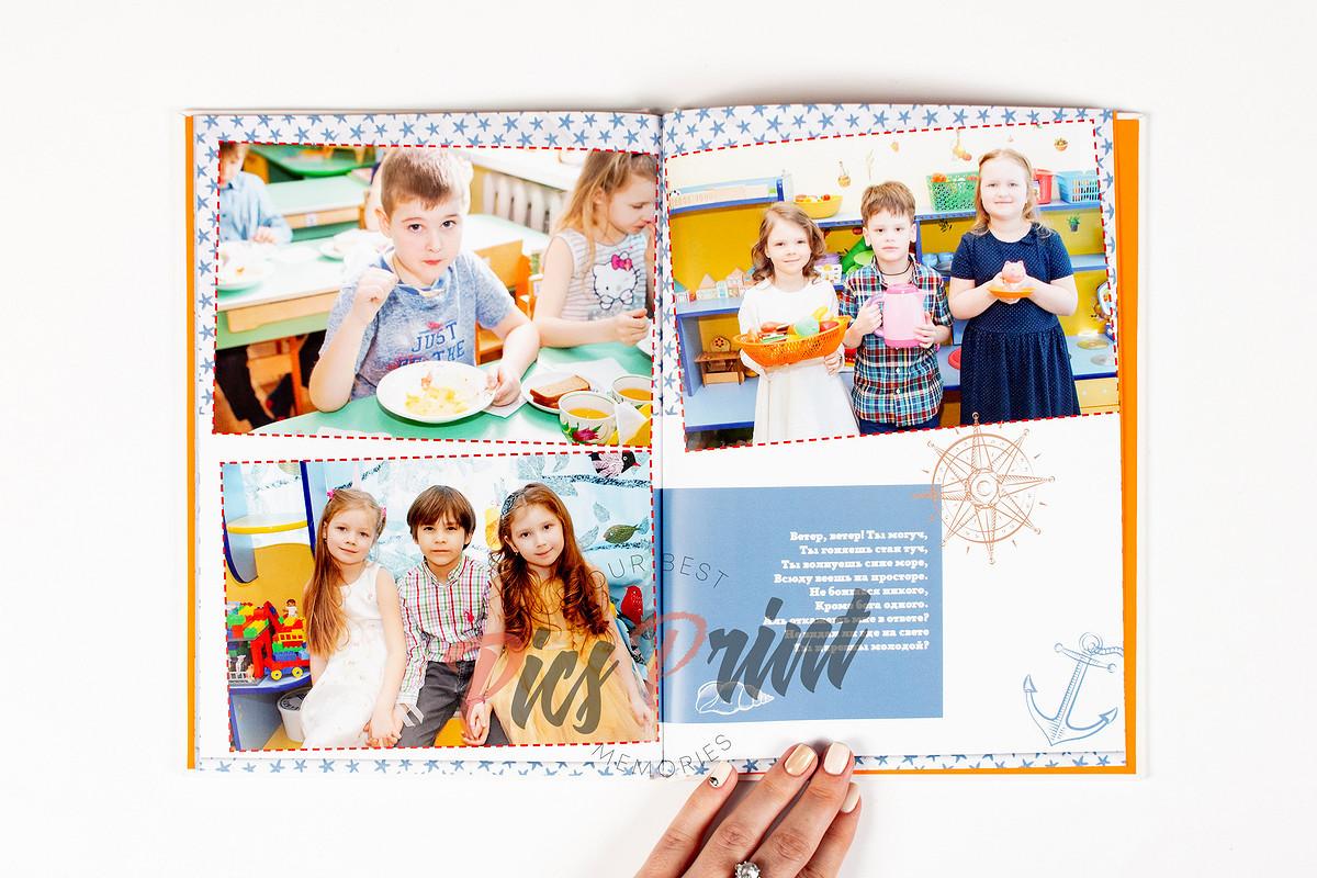 Выпускной альбом с фотографиями детей