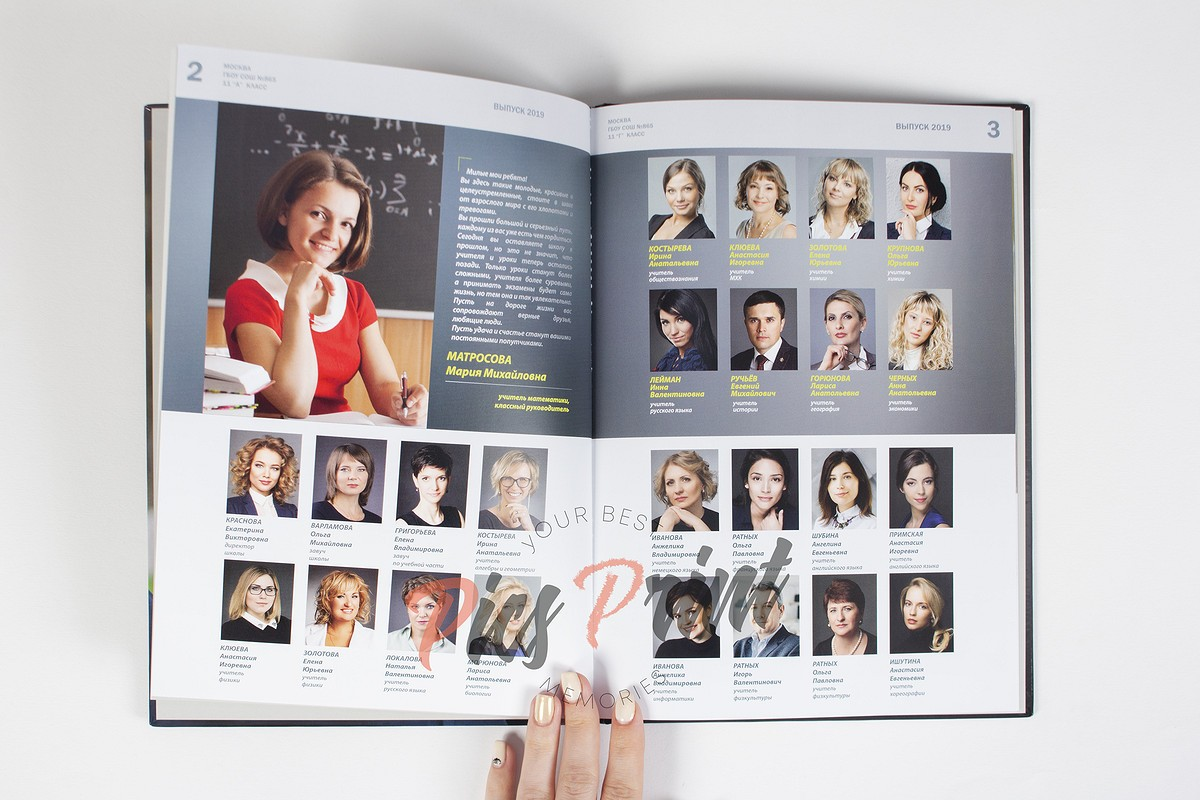 страница с фотографиями учителей и пожеланиями