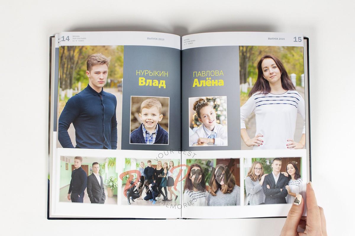 фотоальбом с простым дизайном