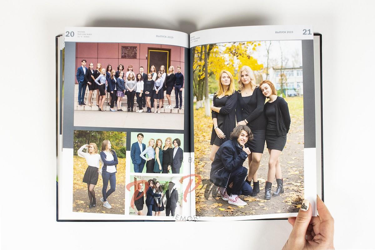 школьные дузья в альбоме выпускника