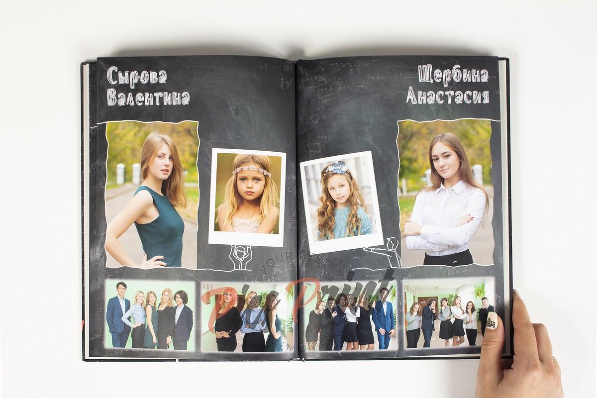разворот альбома с личной фотографией